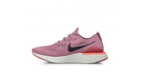 NIKE EPIC REACT BQ8927-500 Purple