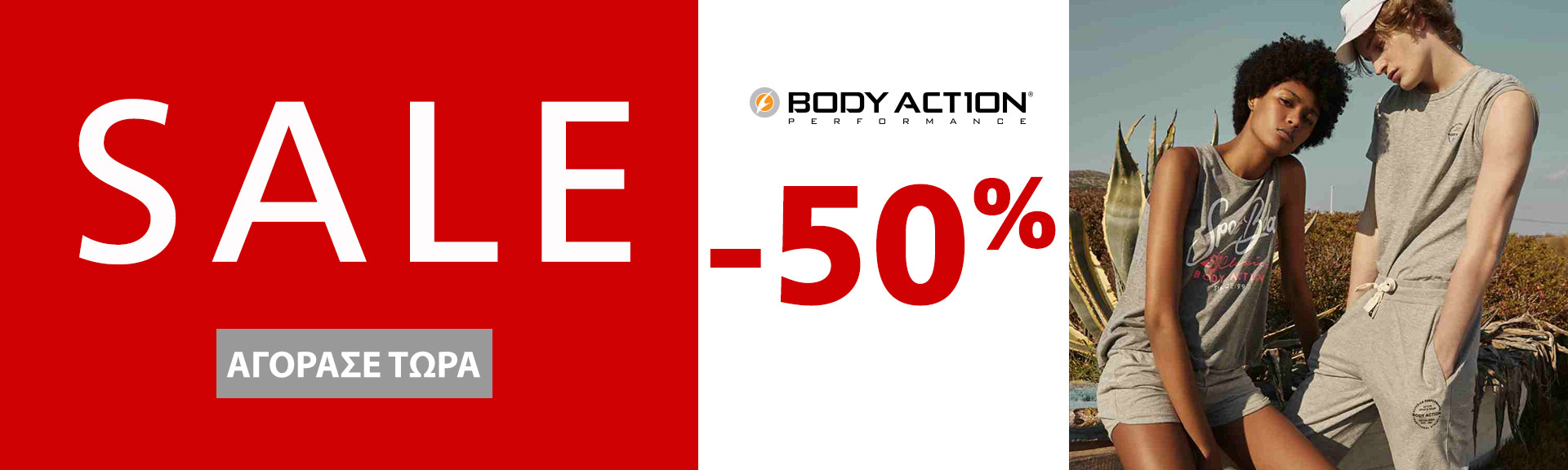 Body Action 50%