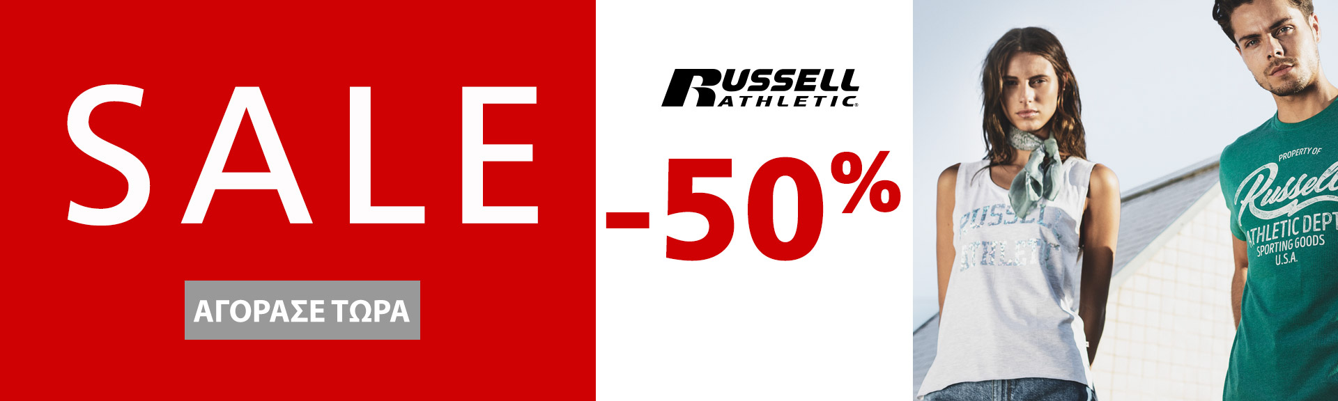 Russell 50%